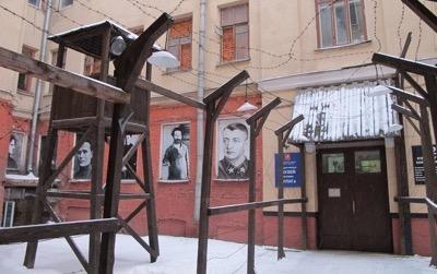 museum of soviet gulag