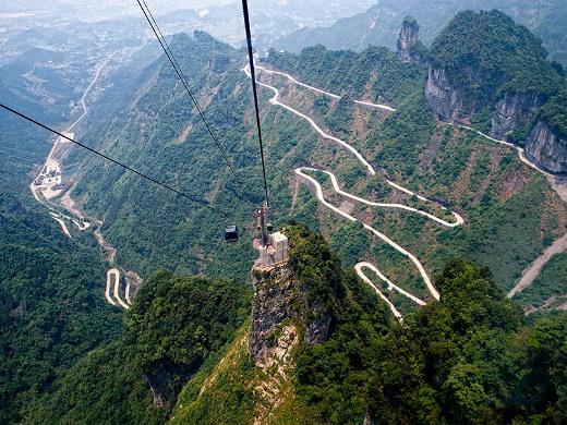 Mount Tianmen