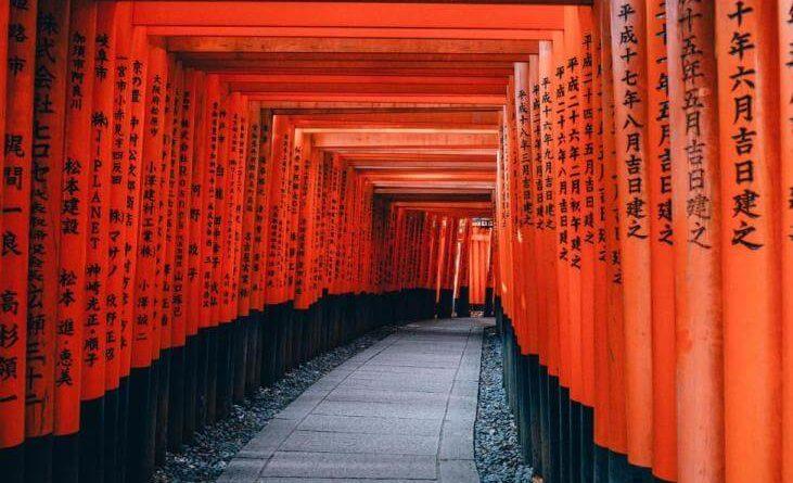 do in kyoto